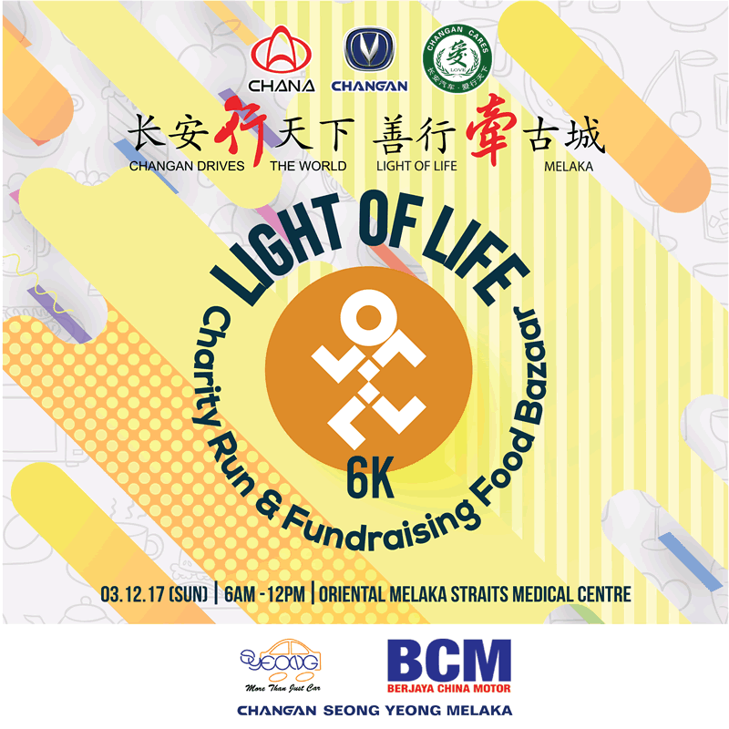 Light Of Life Charity Run