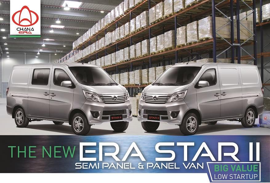 banner - Chana Era Star II Van in Malaysia