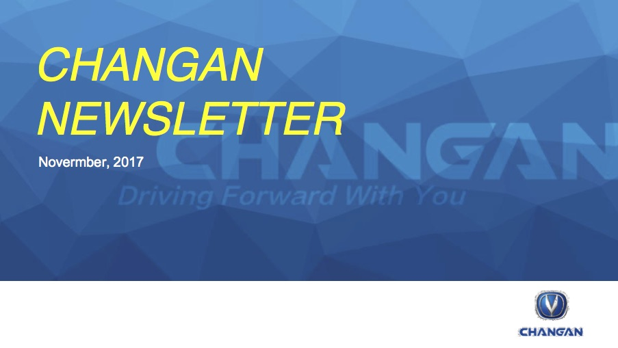 Changan Newsletter 2017