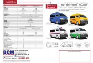 brochure - Foton View C2 Petrol & Diesel in Malaysia