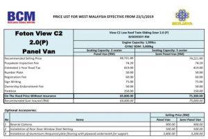 Price list panel Van- Foton View C2 Petrol & Diesel in Malaysia