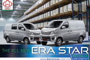 brochure - Chana Era Star II Van in Malaysia