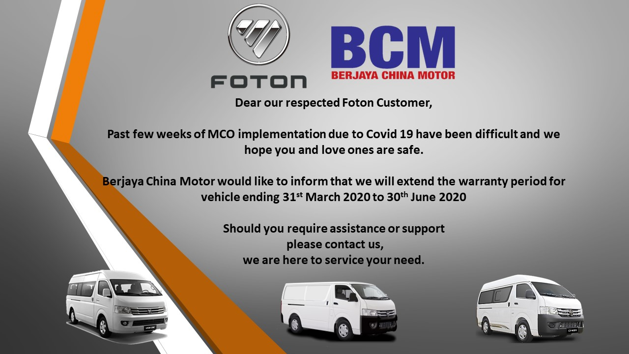 BCM Announcement Due To Covic-19