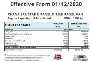 chana-era-star-panel-van-01122020