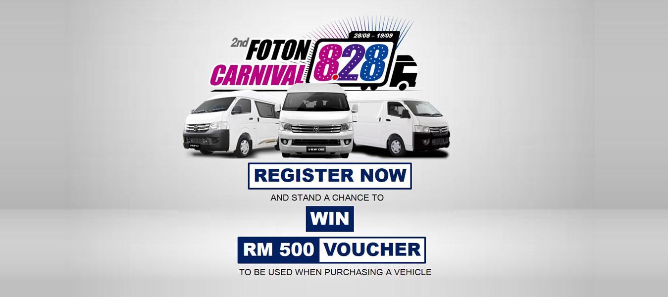 28082021-Foton-Carnival-Campaign-Banner